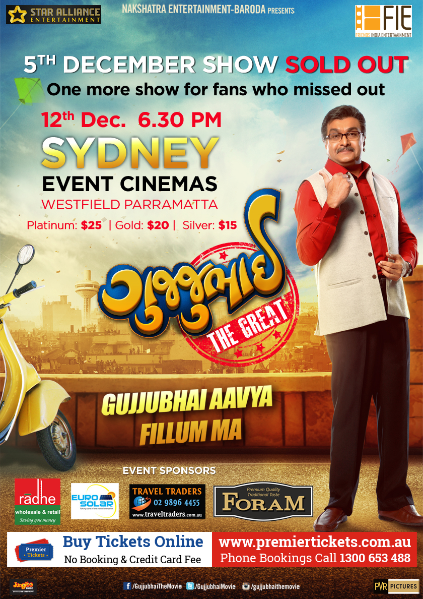 Gujjubhai the Great – 2nd Show in Sydney