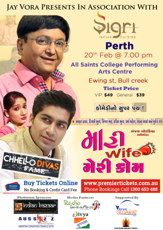 Maari Wife Mary Kom – Gujarati Comedy play in Perth