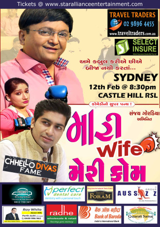 Maari Wife Mary Kom – Gujarati comedy play in Sydney