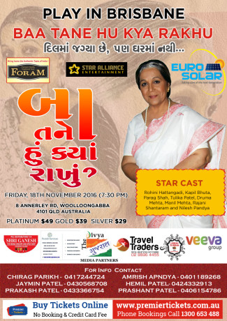 BAA Tane Hu Kya Rakhu – Gujarati Play in Brisbane