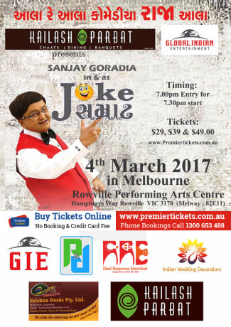 Joke Samrat – A Gujarati Play in Melbourne