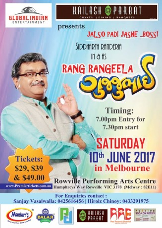 Rang Rangeela Gujjubhai – A Gujarati Play in Melbourne