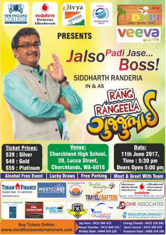 Rang Rangeela Gujjubhai – A Gujarati Play in Perth