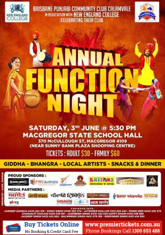 Annual Function Night – 3rd June 2017