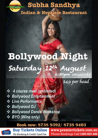 Subha Sandhya – Bollywood Night