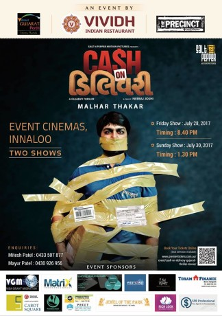 Cash on Delivery – Gujarati Thriller Movie (Friday Show)