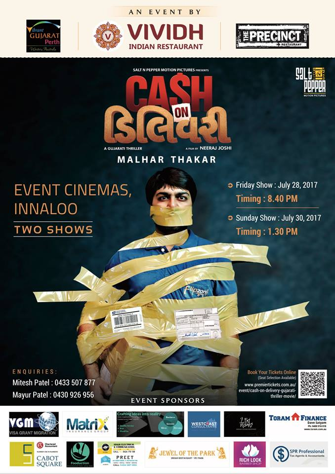 Cash on Delivery – Gujarati Thriller Movie (Sunday Show)