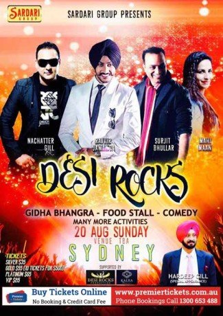Desi Rocks Live in Sydney