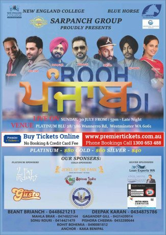 ROOH PUNJAB DI LIVE IN PERTH