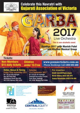 Garba 2017 Live Orchestra in Melbourne
