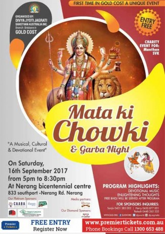 MATA KI CHOWKI & GARBA NIGHT- FREE Registration