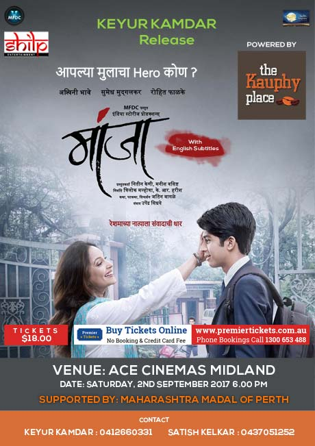 Manjha – Marathi Movie Live in Perth