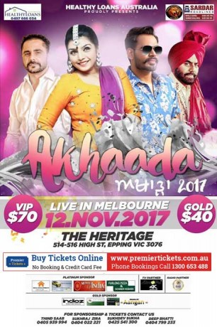 AKHAADA 2017 – Live in MELBOURNE