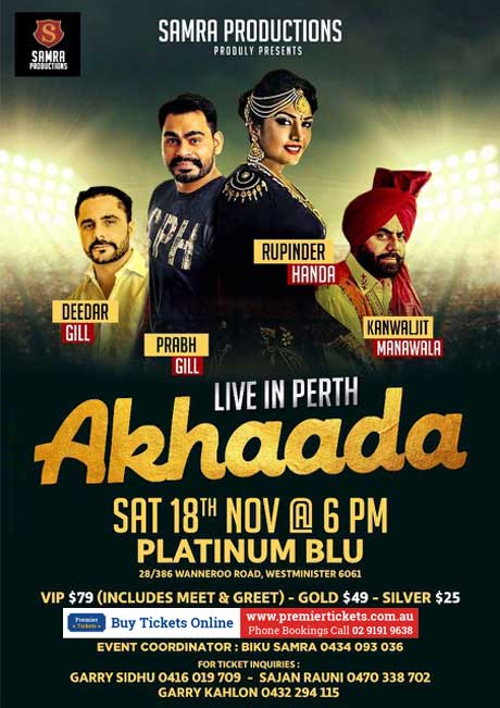AKHAADA 2017 – Live in Perth