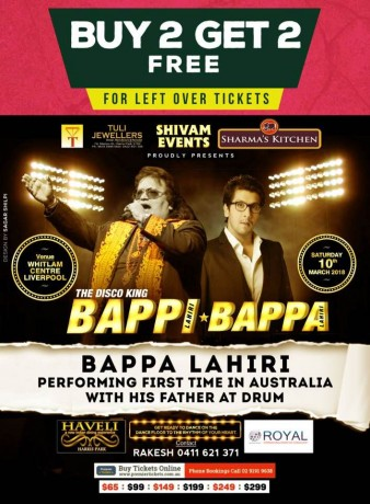 Disco King Bappi Lahiri Live in Sydney