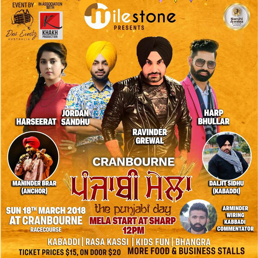 Milestone's Cranbourne Punjabi Mela  (The Punjabi Day)