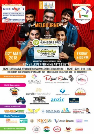 Gujarati Comedy Factory Show in Melbourne