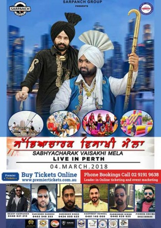 Sabhyacharak Vaisakhi Mela – Live in Perth