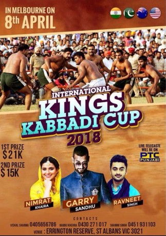 International Kings Kabbadi Cup 2018  –  FREE Registration