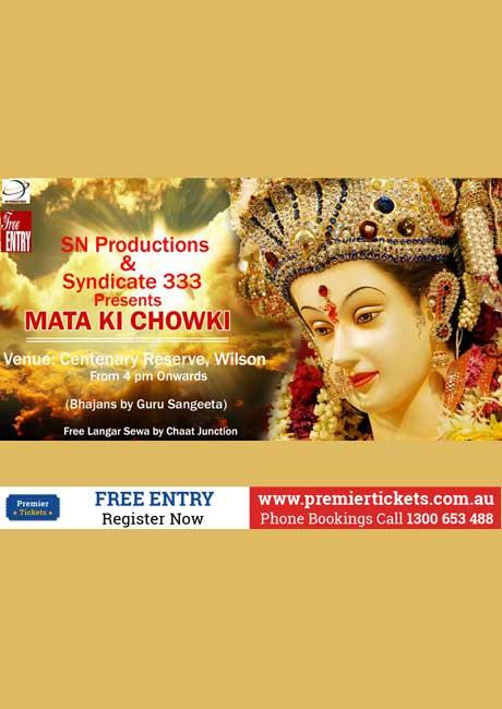 Mata ki Chowki – FREE Registration