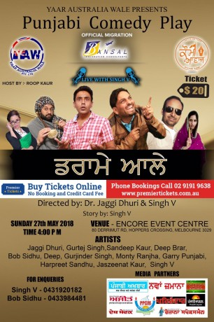 Punjabi Comedy Play Live in Melbourne