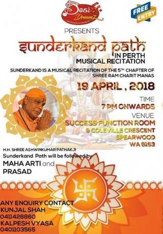 SUNDERKAND PATH IN PERTH (Musical Recitation) –  FREE ENTRY