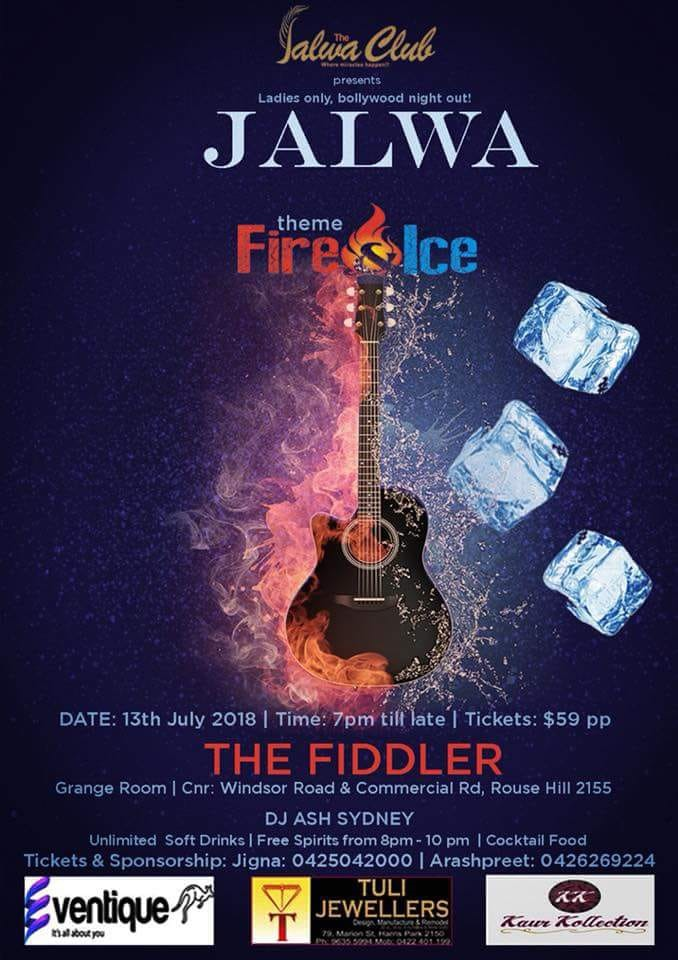 JALWA –Fire & Ice (Ladies Only Event)