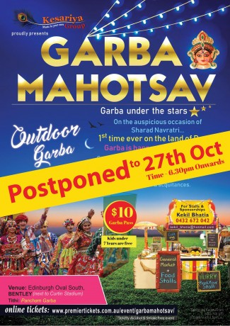 Garba Mahotsav (Garba under the Stars)