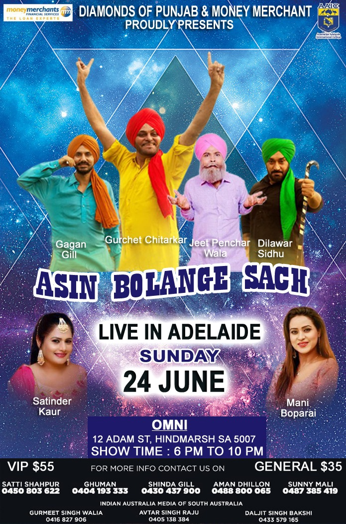ASIN BOLANGE SACH – Live in Adelaide