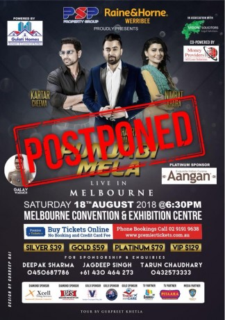 Sharry Mann & Nimrat Khaira Live in Melbourne