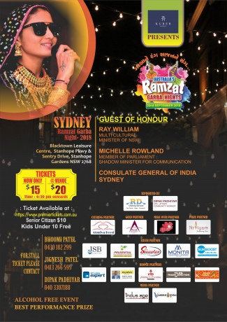 Garba/Dandiya Night by Ramzat – Geeta Rabari In Sydney