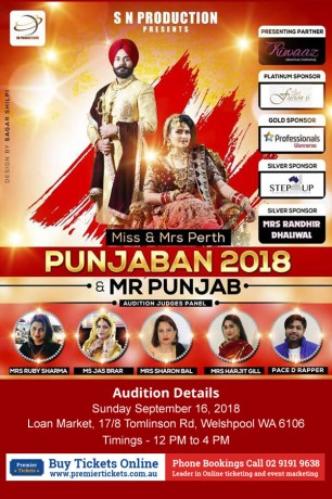 REGISTRATION – Mr, Miss & Mrs Perth Punjaban 2018