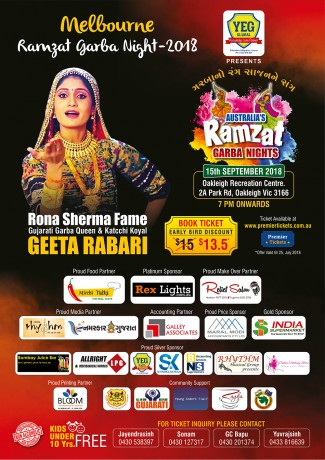 Garba/Dandiya Night by Ramzat – Geeta Rabari In Melbourne