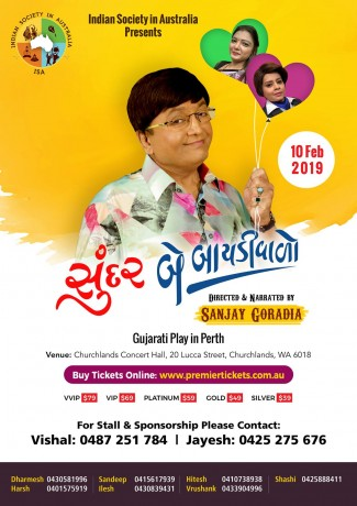Sunder Be Baaydi Wado – A Gujarati Play in Perth