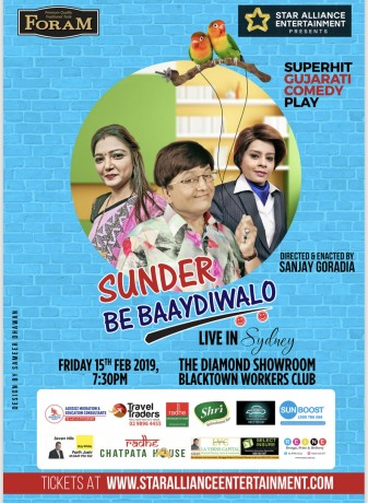 Sunder Be Baaydi Wado – A Gujarati Play in Sydney