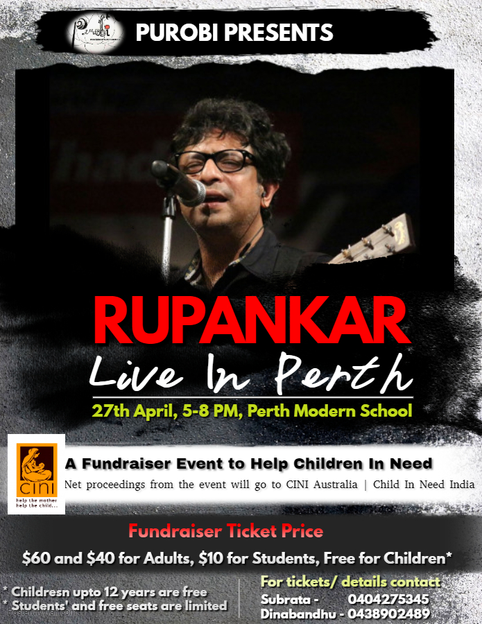 RUPANKAR – Live in Perth