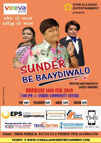 Sunder Be Baaydi Wado – A Gujarati Play in Brisbane