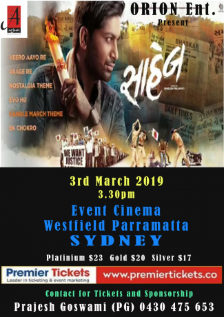 Saheb – Sydney (Event Cinema8, Parramatta – 3rd March)