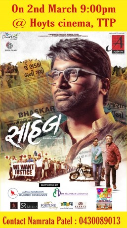 Saheb – Adelaide (Hoyts Cinema – Screen 1)