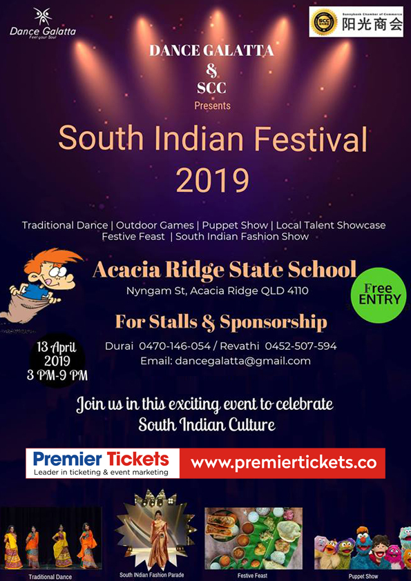 South Indian Festival 2019 – Free Entry
