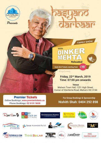 Hasyano Darbaar With Dinker Mehta (Family Show) – Melbourne