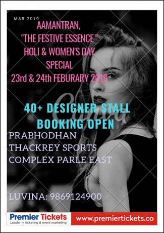Holi and Women's Day Special – Free Entry