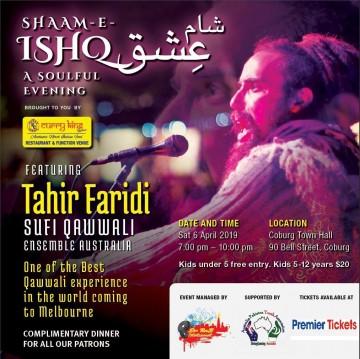 SHAAM-e-ISHQ – Sufi Qawwali