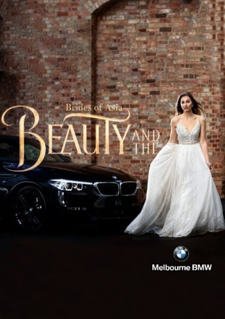 Beauty and The BMW