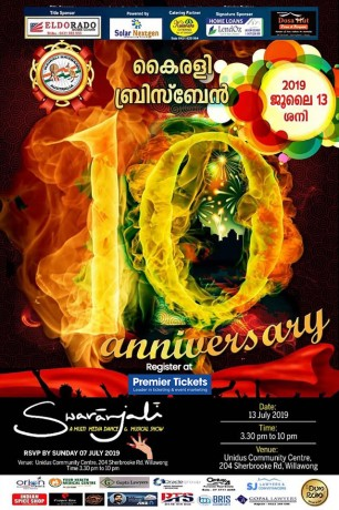 Swaranjali – Anniversary Celebrations of Kairali Brisbane