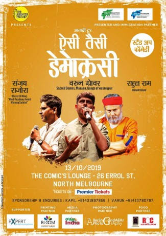 Aisi Taisi Democracy – The Aazaadi Tour Melbourne