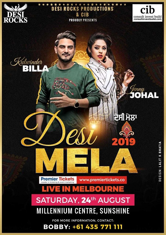 Desi Mela in Melbourne 2019