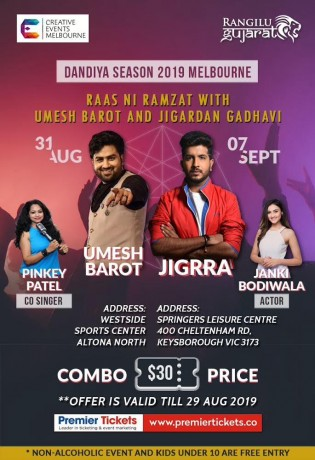 Rass in Ramzat with Umesh Barot & Jigardan Gadhvi in Melbourne