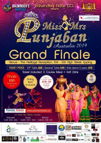 Miss and Mrs Punjaban Australia Grand Finale 2019