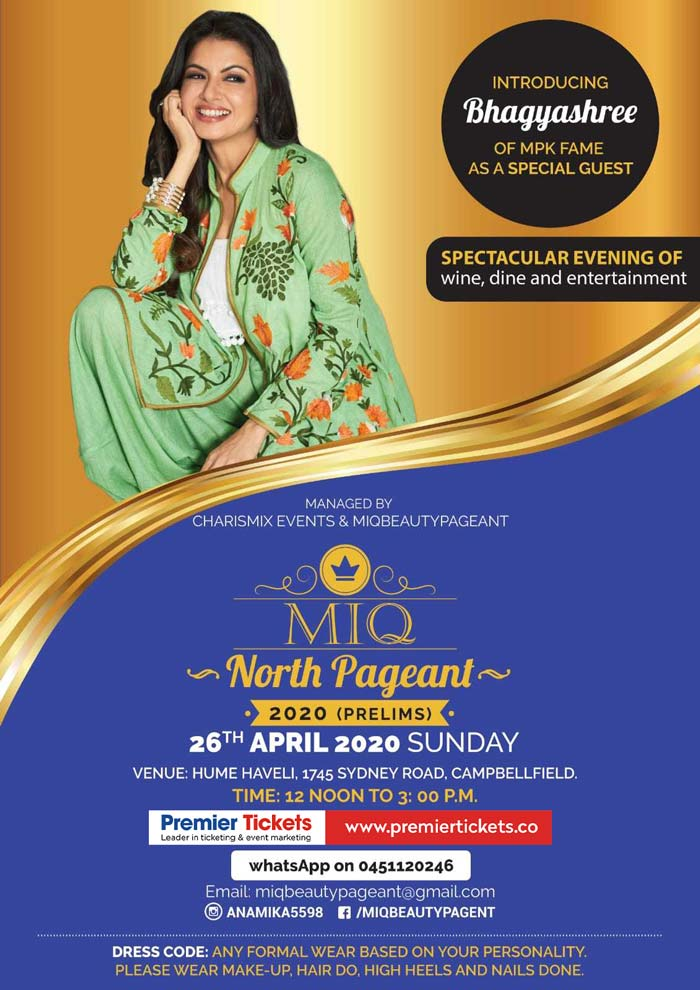 MIQ North Pageant 2020
